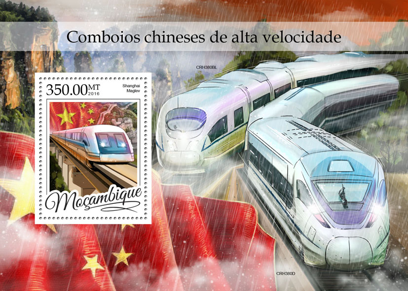 Chinese fast trains - Issue of Mozambique postage Stamps