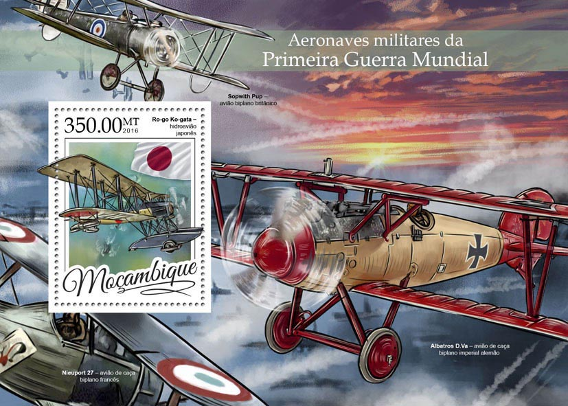 Military aircrafts of WWI - Issue of Mozambique postage Stamps
