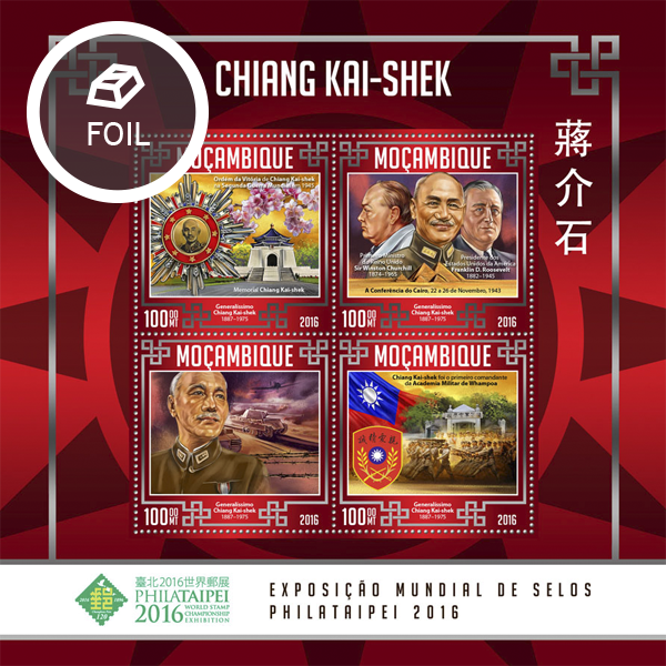 Chiang Kai-shek - Issue of Mozambique postage Stamps