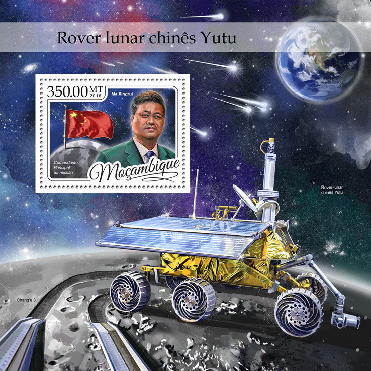 China's Yutu Moon Rover - Issue of Mozambique postage Stamps