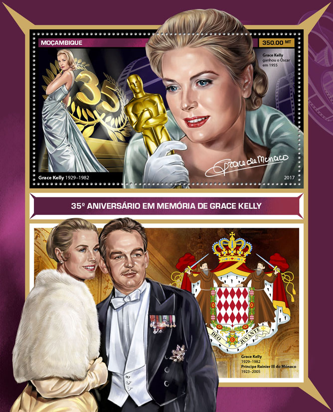 Grace Kelly  - Issue of Mozambique postage Stamps
