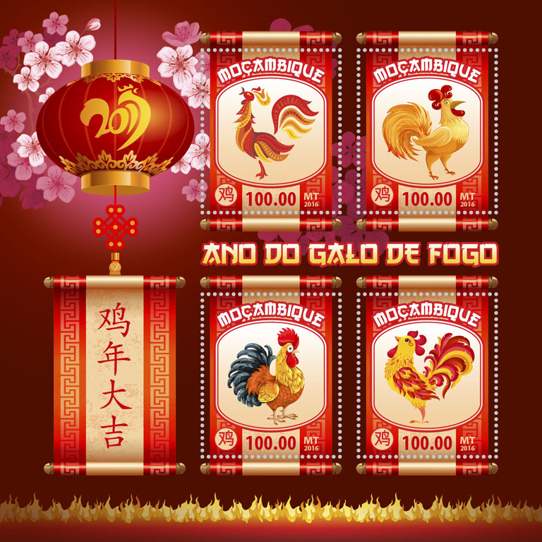 Year of the Rooster - Issue of Mozambique postage Stamps