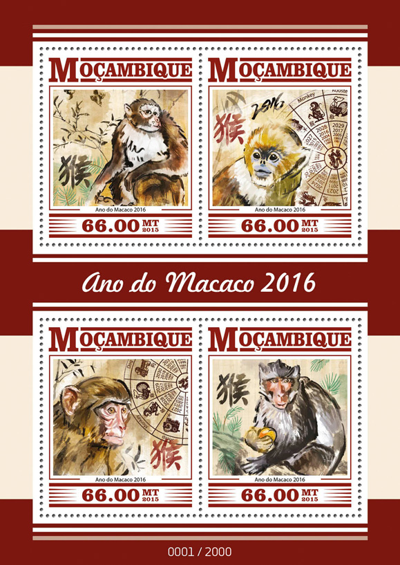 Year of Monkey - Issue of Mozambique postage Stamps
