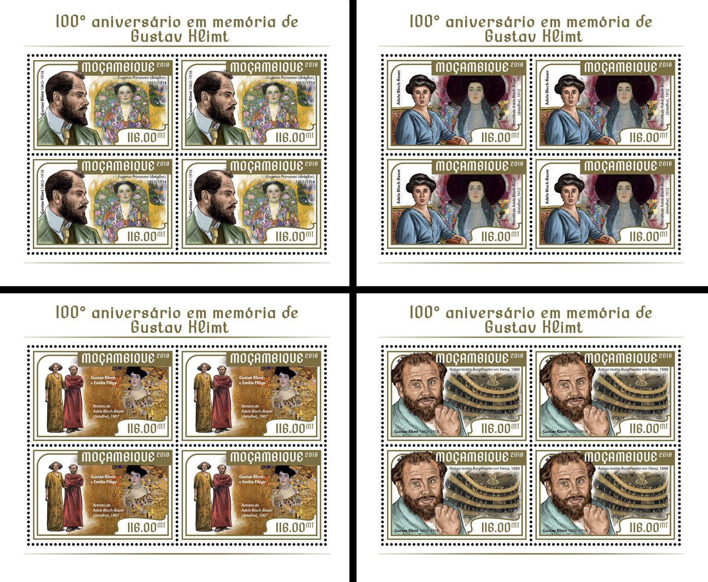 Gustav Klimt (4 sets of 4 stamps) - Issue of Mozambique postage Stamps