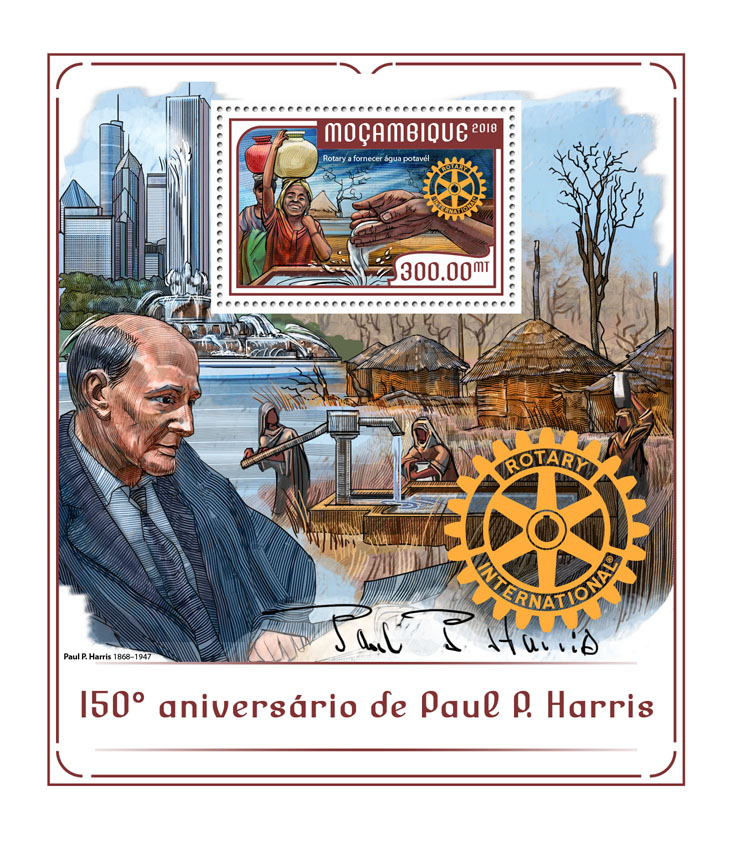Paul P. Harris - Issue of Mozambique postage Stamps