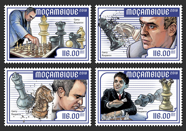 Garry Kasparov (set of 4 stamps) - Issue of Mozambique postage Stamps
