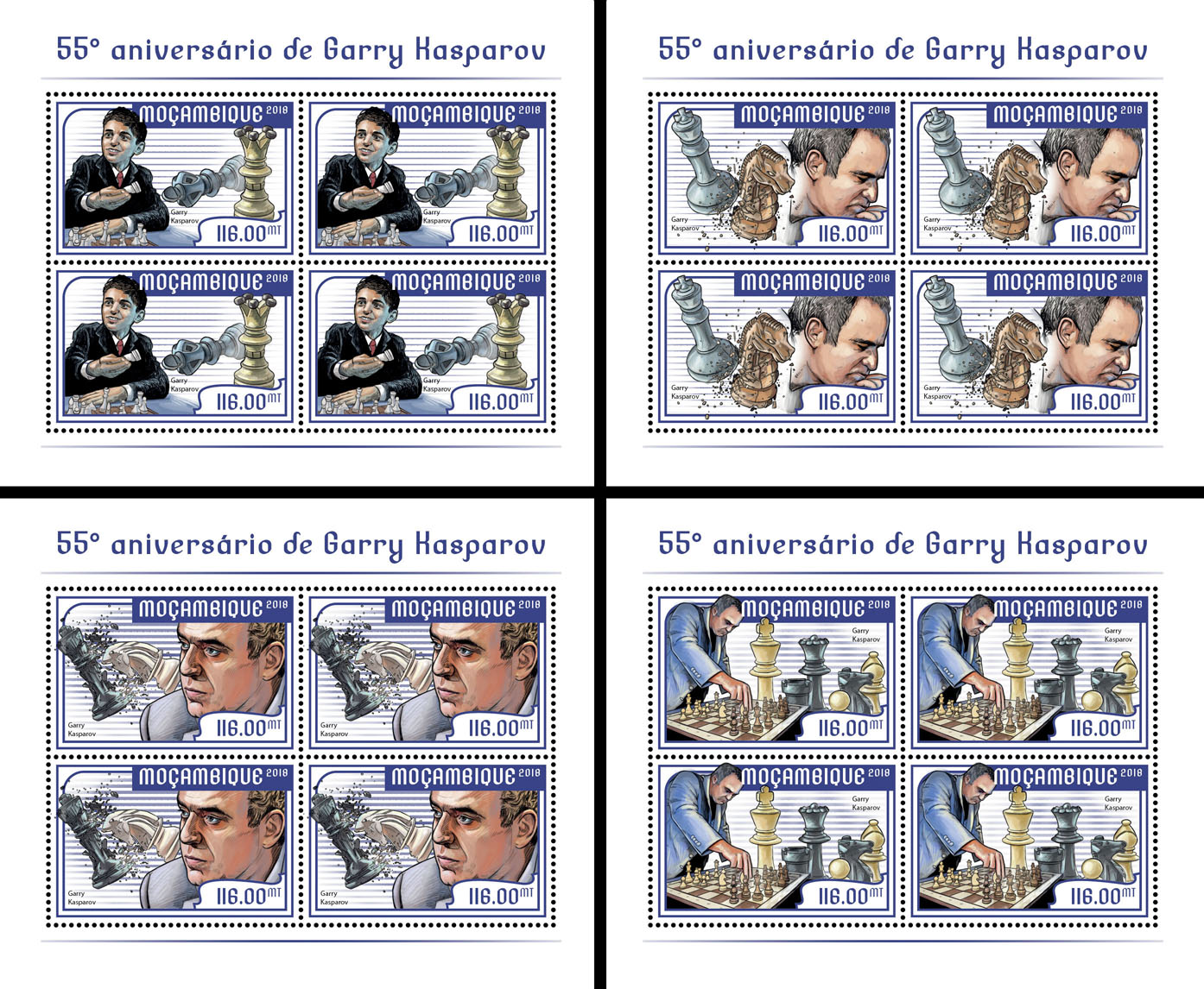 Garry Kasparov (4 sets of 4 stamps) - Issue of Mozambique postage Stamps