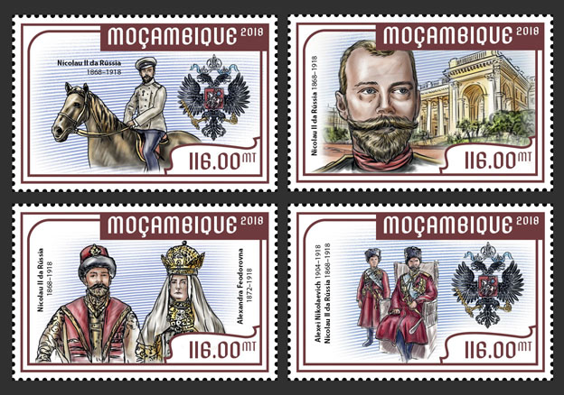 Nicholas II (set of 4 stamps) - Issue of Mozambique postage Stamps