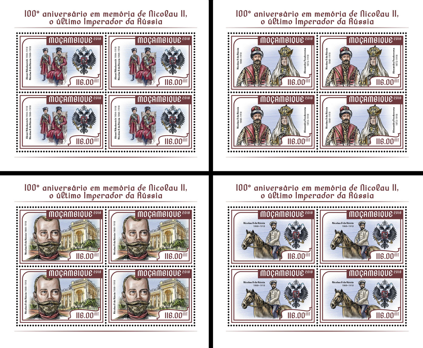 Nicholas II (4 sets of 4 stamps) - Issue of Mozambique postage Stamps