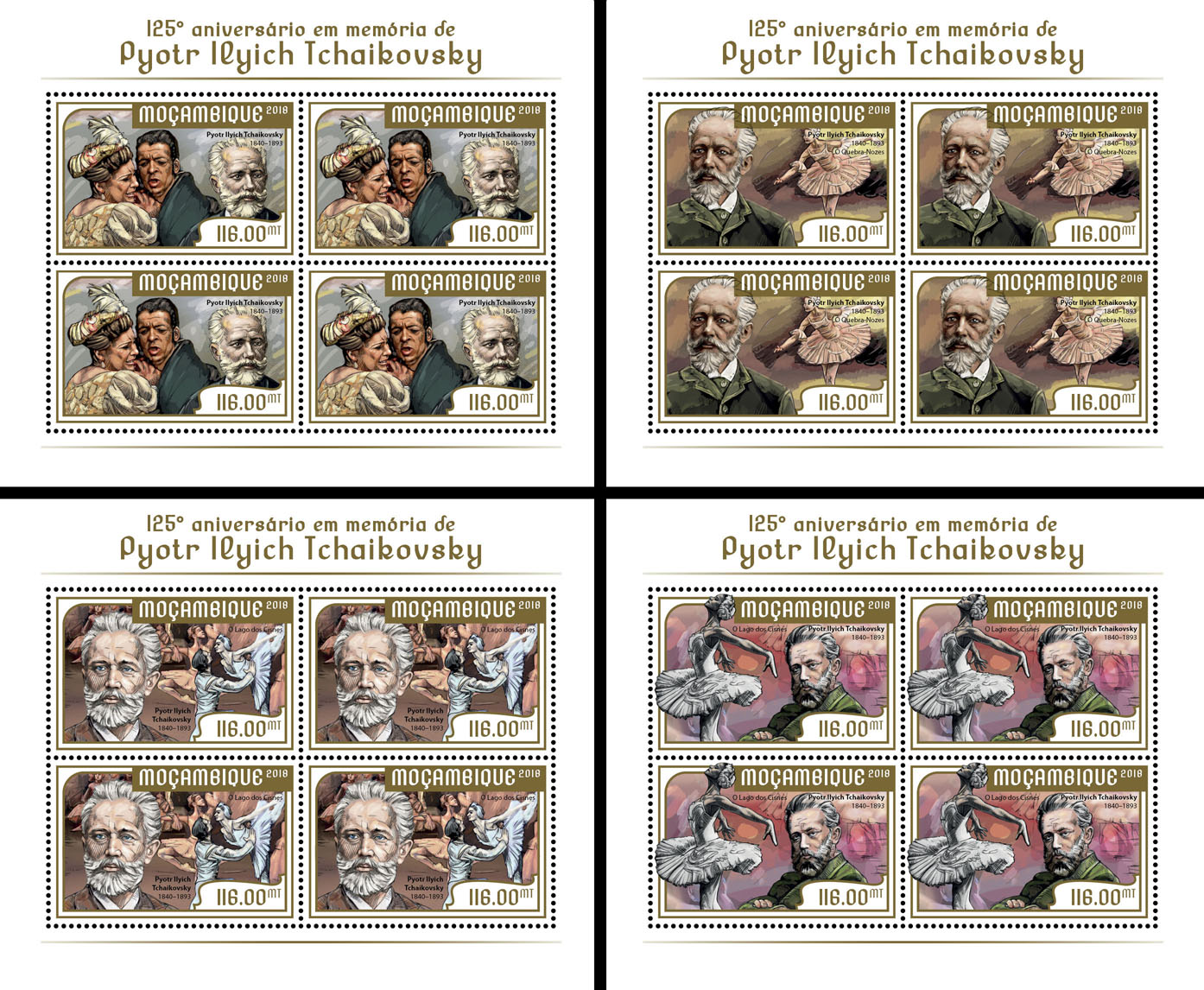 Pyotr Ilyich Tchaikovsky (4 sets of 4 stamps) - Issue of Mozambique postage Stamps