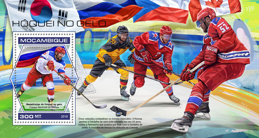 Ice Hockey - Issue of Mozambique postage Stamps