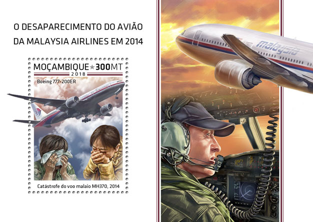 The disappearance of Malaysian plane in 2014 - Issue of Mozambique postage Stamps