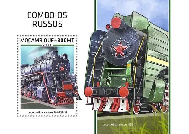 Russian trains - Issue of Mozambique postage Stamps