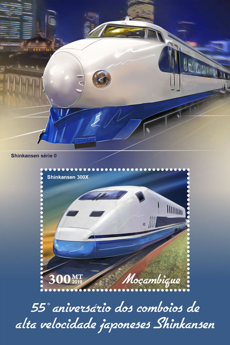 Japanese Shinkansen speed trains - Issue of Mozambique postage Stamps