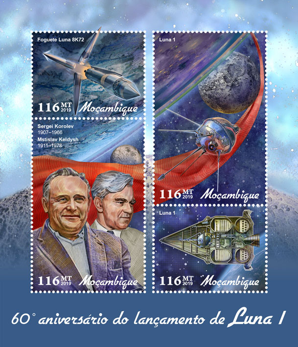 Luna 1 - Issue of Mozambique postage Stamps