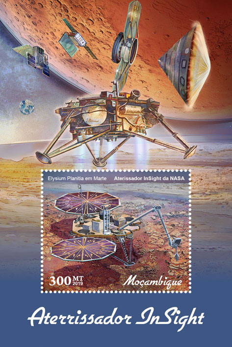Insight lander - Issue of Mozambique postage Stamps