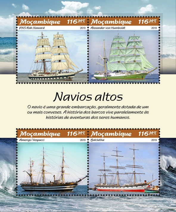 Tall ships - Issue of Mozambique postage Stamps