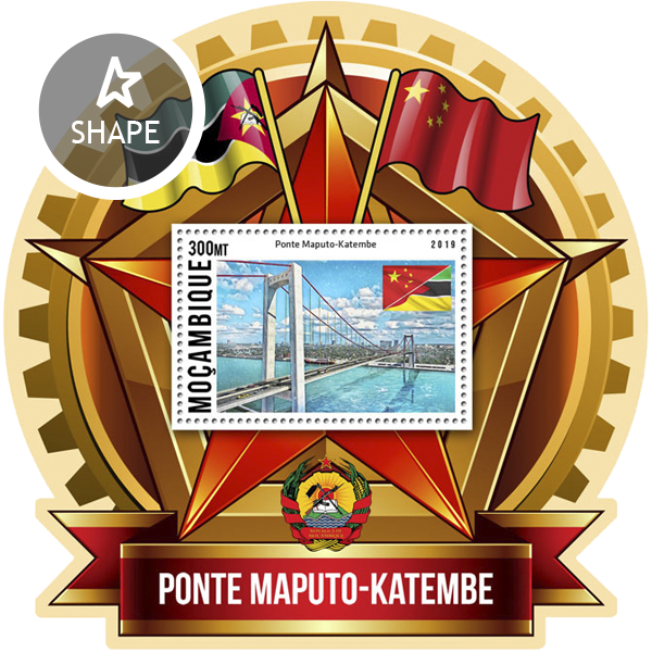 Maputo-Katembe bridge - Issue of Mozambique postage Stamps