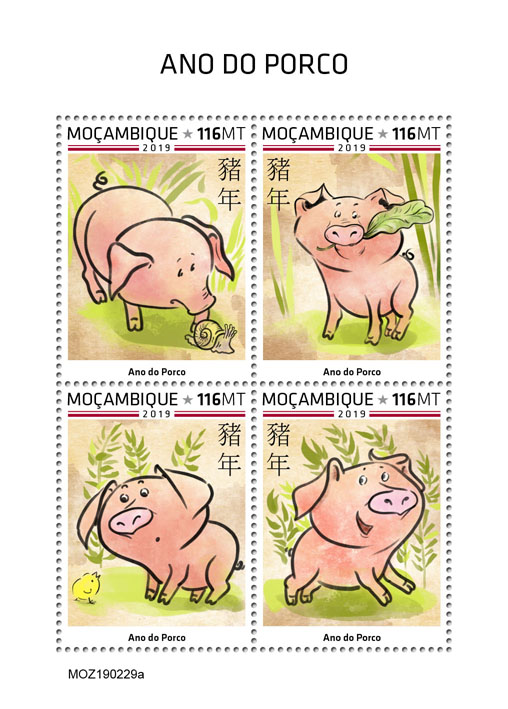 Year of the Pig - Issue of Mozambique postage Stamps