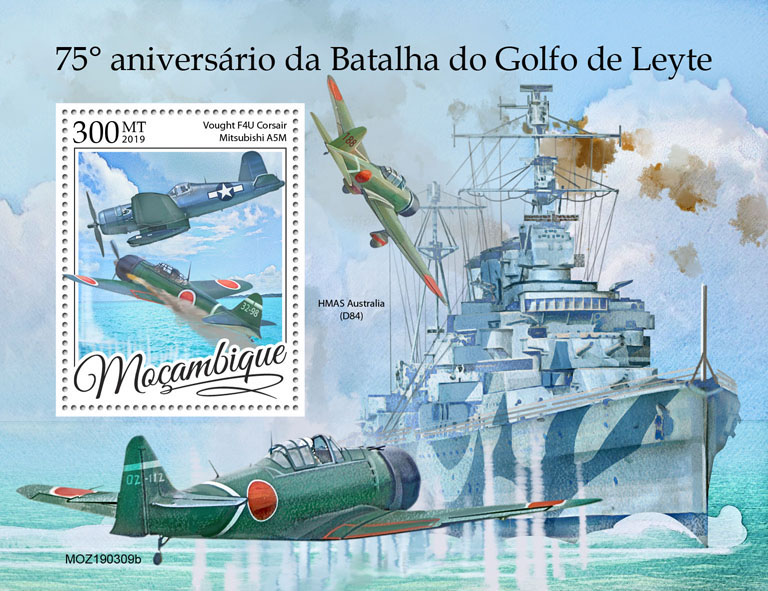 Battle of Leyte Gulf - Issue of Mozambique postage Stamps