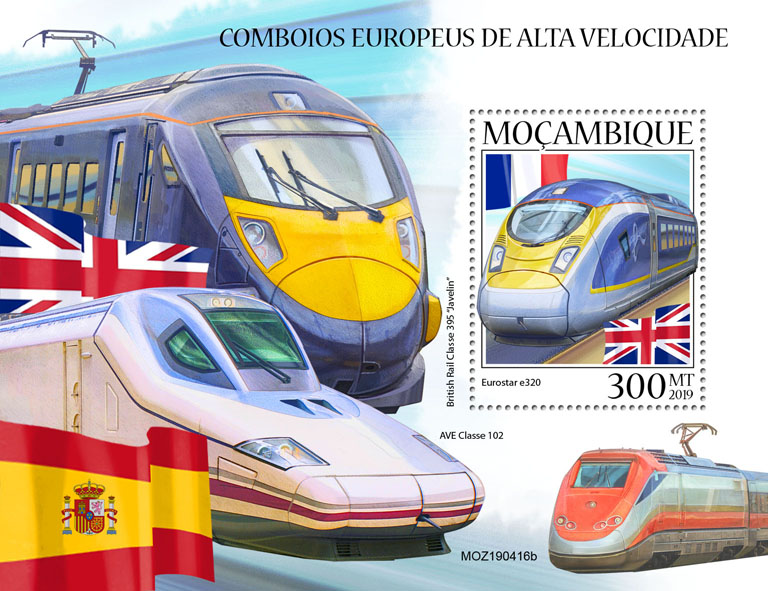European speed trains - Issue of Mozambique postage Stamps