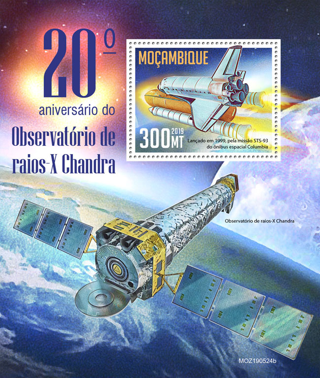 Chandra X-ray Observatory - Issue of Mozambique postage Stamps
