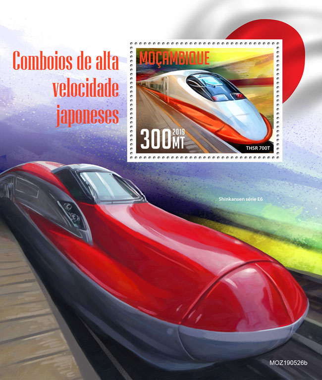Japanese speed trains - Issue of Mozambique postage Stamps